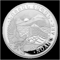 Zilveren Noah's Ark 1 KG 2021
